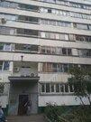 Продажа квартир метро Ховрино