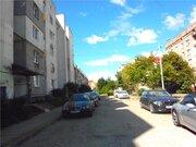 Продается 2 ком.квартира ул Белинского