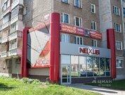 Продажа офиса, Ижевск, Ул. 40 лет Победы