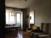 Купить квартиру город Белоусово Жуковский район