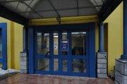 Продается Офис. , Пермь г, проезд Якуба Коласа 9 - Фото 1