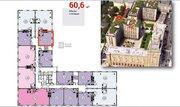 ЖК Сады Пекина - видовой апартамент, 61 кв.м, 12/13 этаж - Фото 4