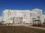 Продажа квартиры, Белгород, Ул. Газовиков