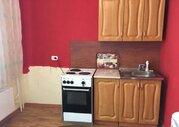 Продажа квартиры, Тюмень, Ул. Газовиков, Купить квартиру в Тюмени по недорогой цене, ID объекта - 328932986 - Фото 5
