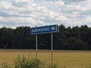 Продается земельный участок в д.Войнюково Рыбновского района