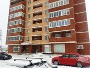 1-комнатная квартира 44 м2 ул. Вишневая Чехов - Фото 1