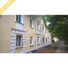 Двухкомнатная квартира Кобозева, 71, Купить квартиру в Екатеринбурге по недорогой цене, ID объекта - 317372591 - Фото 1