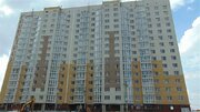 Продажа квартиры, Ставрополь, Ул А. Савченко