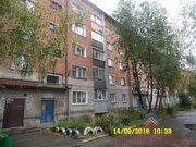 Продажа квартиры, Новосибирск, Ул. Юбилейная