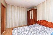 Продается квартира г Краснодар, ул Алтайская, д 4 - Фото 2