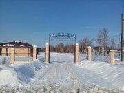 Купите участок 15 соток в ДНП Липитино Озерского района - Фото 5