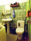 Однокомнатная квартира с идеальной инфраструктурой в чистой продаже., Купить квартиру в Ярославле по недорогой цене, ID объекта - 317882962 - Фото 3