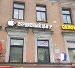 Продажа готового бизнеса, Лиговский пр-кт.