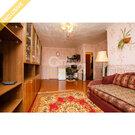 Предлагается к продаже отличная квартира на ул. Судостроительной д.12, Купить квартиру в Петрозаводске по недорогой цене, ID объекта - 321688609 - Фото 8
