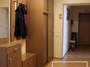 Продажа трехкомнатной квартиры на улице Сурикова, 12 в Кирове