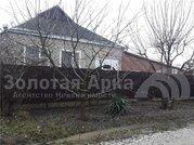 Продажа дома, Красноармейский район, Тоннельная улица - Фото 1