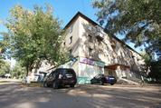 Редкая возможность. Только этой осенью!, Купить квартиру по аукциону в Наро-Фоминске по недорогой цене, ID объекта - 322461805 - Фото 9