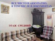 Продажа 2х квартиры в кирпичном доме в Зеленой роще средний этаж., Купить квартиру в Уфе по недорогой цене, ID объекта - 323101500 - Фото 4