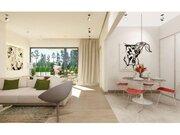 Продажа квартиры, Купить квартиру Юрмала, Латвия по недорогой цене, ID объекта - 313154337 - Фото 5