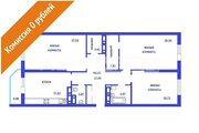 Военная 16 Новосибирск, купить 3 комнатную квартиру, Купить квартиру в Новосибирске по недорогой цене, ID объекта - 317535590 - Фото 13