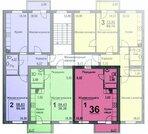 998 858 Руб., Продажа квартиры, Курган, 16 микрорайон, Купить квартиру в Кургане, ID объекта - 332279817 - Фото 2