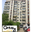 Продажа квартир ул. Ким Ю Чена