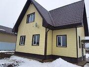 Дом с газовым отоплением в д.Аленино - Фото 1