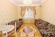 Продажа квартиры, м. Смоленская, Смоленская наб. - Фото 1