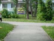 Помещение свободного назначения, 106 м2 - Фото 2
