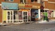 Аренда торговых помещений ул. Водопьянова