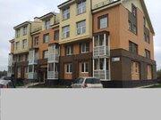 Продажа квартир в Белоусово