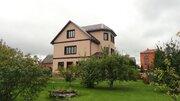 Продам дом в д.Рыбаки - Фото 3