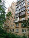 Продажа трехкомнатной квартиры в Одинцово - Фото 1
