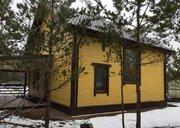 Продажа: дом 163 кв.м. на участке 10.3 сот. - Фото 4