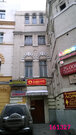 Продажа готового бизнеса, м. Арбатская, Ул. Арбат