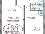 Продажа однокомнатной квартиры на Российской улице, 79к3 в Краснодаре, Купить квартиру в Краснодаре по недорогой цене, ID объекта - 320268848 - Фото 2