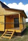 Щелковское ш. 95 км от МКАД, Финеево, Дом 70 кв. м - Фото 2