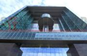Офис, 991 кв.м. - Фото 2