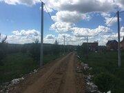 Продается участок Загорье - 2 - Фото 2