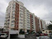 Купить квартиру 70 кв.м. с ремонтом и мебелью в центре Новороссийска - Фото 1