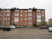 Продажа, Купить квартиру в Сыктывкаре по недорогой цене, ID объекта - 322327097 - Фото 1