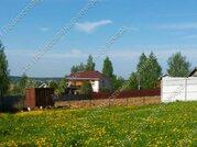 Новорижское ш. 35 км от МКАД, Павловское, Участок 15 сот.
