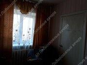 2 250 000 Руб., Московская область, Руза, Северный микрорайон, 1 / 2-комн. квартира / ., Купить квартиру в Рузе, ID объекта - 334228165 - Фото 8