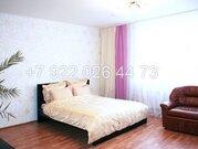 Сдается 1-ком квартира Чита, Чкалова, 31, Аренда квартир в Чите, ID объекта - 326693174 - Фото 3