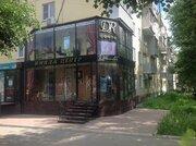 Продажа торгового помещения, Рязань, Ул. Дзержинского