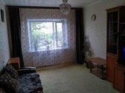Продажа квартиры, Магадан, Ул. Билибина - Фото 1