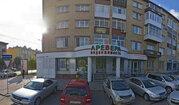 Продажа торгового помещения, Красноярск, Красноярск