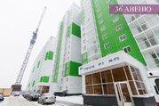 Продажа квартиры, Воронеж, Ул. Ильюшина - Фото 3