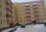 Продается однокомнатная квартира г.Наро-Фоминск ул.Бобруйская 1