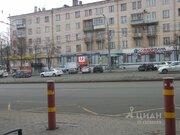 Аренда торгового помещения, Челябинск, Ленина пр-кт.